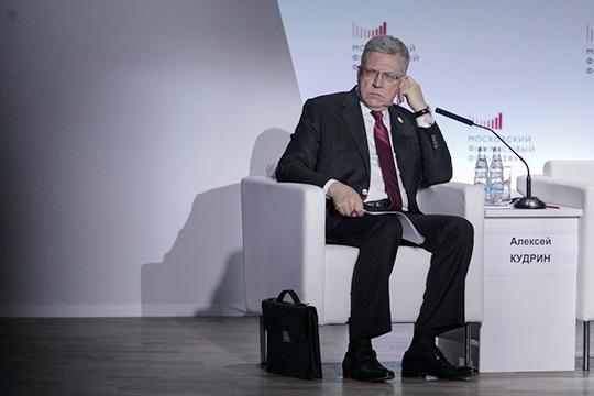 Алексей Кудрин: «В этом году планируются 1,3%, но по итогам года он вряд ли превысит 1%. По нашим прогнозам, в 2020 году ВВП России увеличится не более, чем на 1-1,3%»