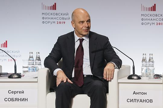 Антон Силуанов: «Деньги у предприятий есть — на депозитах в банках находится 28 трлн рублей. Но почему они не идут в экономику?»