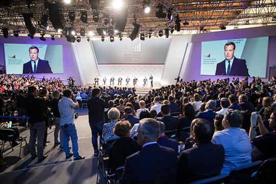 Пленарная дискуссия Московского финансового форума началась с сюрприза — неожиданно на сцену быстрым шагом вышел ранее не заявленный премьер-министр РФ Дмитрий Медведев