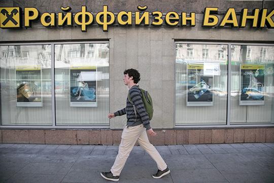 Сейчас банк не может предъявить претензии Аглемзяновой, так как она была признана судом безвестно отсутствующей