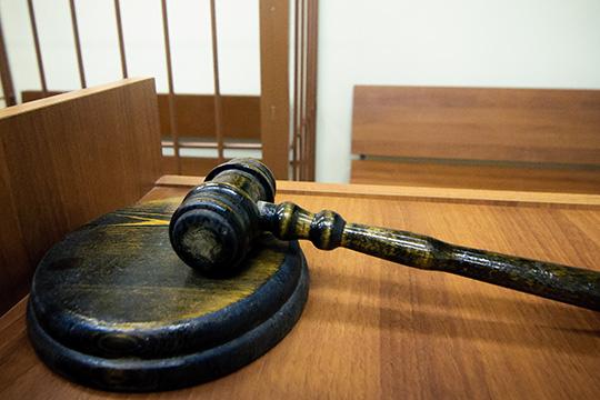 Председательствующий судья Миннулин постановил, что обвинительный приговор подлежит отмене — «в связи с отсутствием состава преступления»