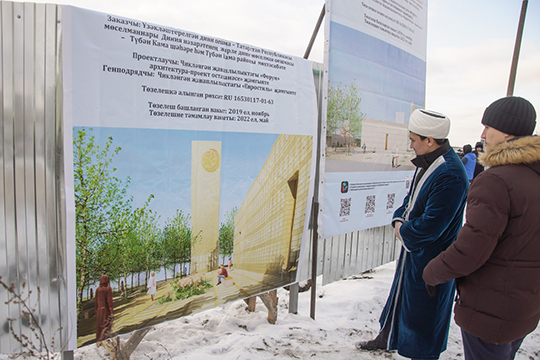 В36-м микрорайоне Нижнекамска начали строить третью городскую мечеть. Называться она будет «Аккаен» («Белая береза»)