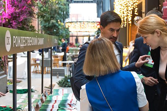 Тенденции казанского рынка жилья традиционно обсуждаются на ежегодном Рождественском саммите недвижимости, который в этом году прошел в Kazan Palace by Tasigo