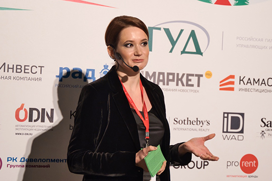 Организатор саммита Елена Стрюкова заметила, что 2019 год был для столицы Татарстана особенным, даже, можно сказать, оскароносным: сразу несколько объектов казанского рынка были отмечены федеральными премиями