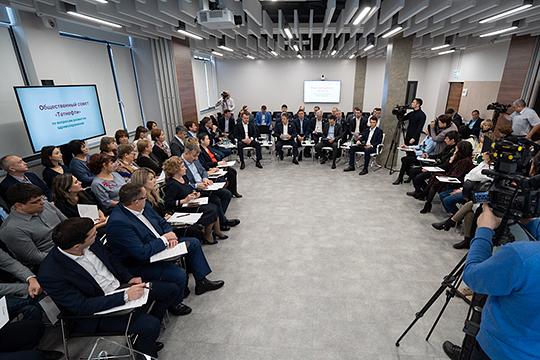 Гендиректор компании «Татнефть» Наиль Маганов собрал заседание, посвященное здравоохранению Юго-Востока республики
