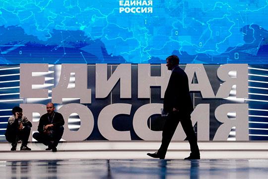 «Единая Россия» — партия власти и поэтому очень многие люди вступают в нее, исходя из карьерных соображений»