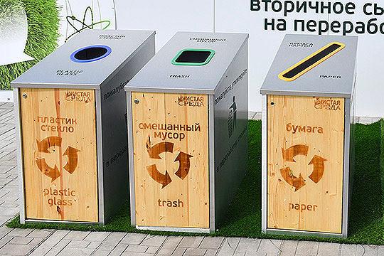 Проведенный опрос показал, что лишь 8,5% жителей Москвы и Казани сортируют отходы