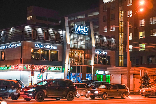 Полиция Казани разбирается в массовой драке, что произошла в новогоднюю ночь в в ресторане МЁD на улице Чистопольской
