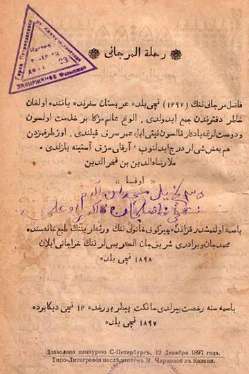 Популяризация классиков татарского богословия действительно важное дело. В планах издателей — выпуск всей фахретдиновской серии «Знаменитые мужи»
