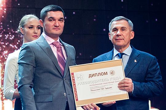 В 2015 году «ТСП» впервые добился 100-процентного охвата своей продукцией всех регионов России. Водка из Казани добралась даже до берегов Татарского пролива. Продажи за пределами РТ выросли на 70%