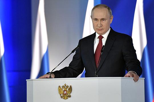«Поитогам путинского неожиданного месседжа стало понятно— белорусские земли, как ивдалеком 1582 году, решили оставить итрансформировать систему высшей власти вРоссии подругим лекалам»
