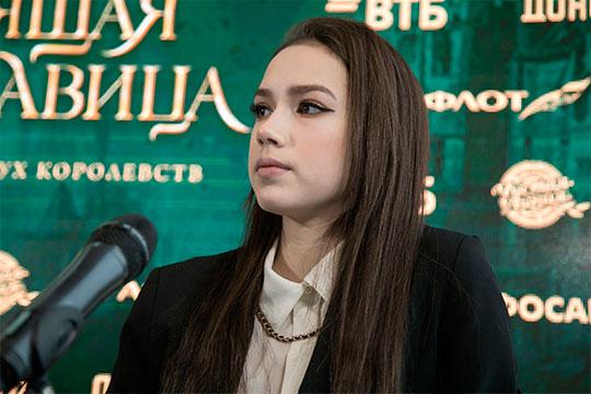 Перед чемпионатом России Загитова объявила о приостановлении спортивной карьеры, но продолжает участвовать в коммерческих шоу. Недавно она выступала в шоу «Спящая красавица» Татьяны Навки