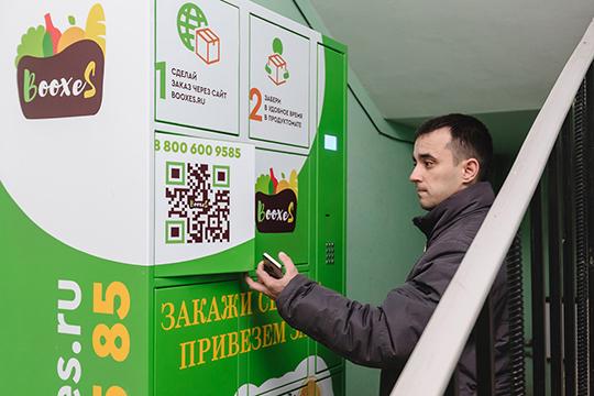 «Ретейлеры нерады»: казанцы берут продукты online– сдоставкой дешевле, чем вмагазине