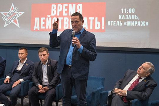 Максим Шевченко: «Мы говорим абстрактно «власть», абстрактно «правые силы», а я предпочитаю в данном случае говорить: «класс угнетателей», которые присвоили себе результаты труда огромной страны, и «класс угнетенных»