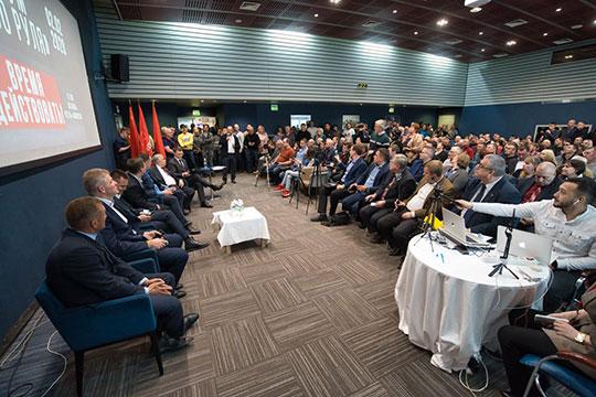 На форум лево-патриотических сил «Лево руля», который прошел вчера в Казани, в отеле «Мираж», народу пришло много