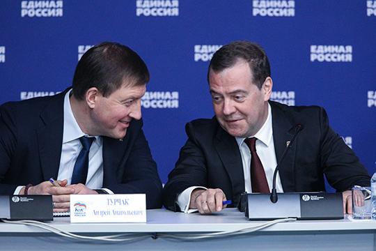 Сразу несколько каналов на этой неделе высказали предположение, что Дмитрий Медведев покинет место председателя «Единой России»