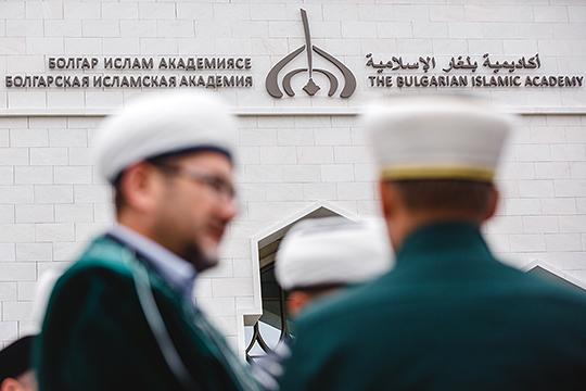 Болгарская академия со дня основания задумывалась как федеральный проект