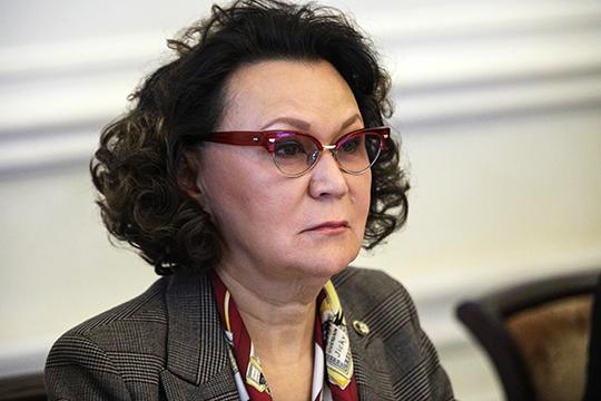 Талия Хабриева настолько была вдохновлена заседаниями рабочей группы, что как будто и вовсе не хотела их прекращать: «Если бы была возможность, мы бы были готовы продолжать нашу работу ещё 10–14 дней»