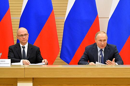 Владимир Путин собрал за огромным столом 75 членов рабочей группы, которая за прошедший месяц должна была собрать, обобщить и предложить поправки к Конституции РФ
