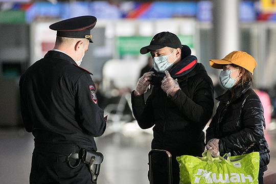 «Да, в целом, не простая ситуация, да, вирус представляет угрозу, но это даже не предпандемическая ситуация. Это вспышка нового вируса в основном в масштабах одного региона одной, хотя и большой страны»
