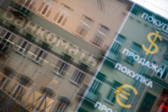 «Скорее всего, рубль будет колебаться в широком диапазоне 63-70 рублей,. 73 рубля – это та граница, куда уже заложено ожидание по санкциям, которые затронут госдолг»