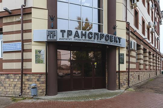 «Проектами реконструкции занимался Союздорпроект при Минтрансстрое СССР. Но чтобы не ходить к ним на поклон, в республике создали институт «Транспроект»