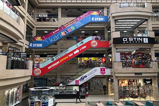 Федеральная сеть была представлена в столице РТ двумя точками  магазином в  ТЦ «Сити Центр 82b312caa85
