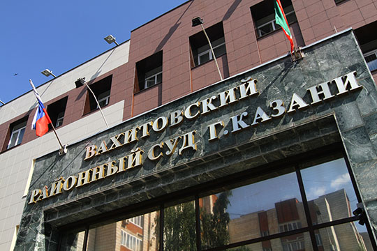 Более 5 часов потребовалось Вахитовскому суду Казани, чтобы огласить приговор вотношении доцента КФУ Дарьи Алякиной