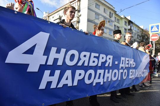 Вэтом году решено было отказаться отпроведения массовых политических мероприятий ишествий послучаю сегодняшнего Дня народного единства