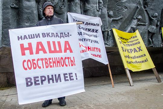 Участники встречи обсудили проведение вближайшем будущем пикетов имитинга вМоскве