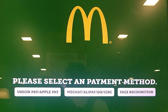 Спомощью только своего лица китаец может расплатиться, например, в McDonalds