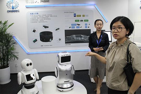 Компания Orbbec, занимающаяся разработкой, производством ипродажей 3D-сенсоров, через пять лет своего существования стала стоить $1млрд изарегистрировала400 патентов