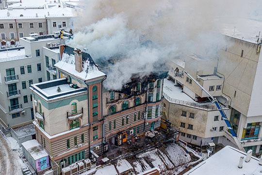 «Ущерб колоссальный, конечно»: на Университетской полыхнуло здание Ирека Миннахметова