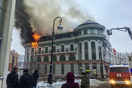 Как гром среди ясного неба сегодня грянул пожар вофисном здании наУниверситетской, 22. Дым спервыхже минут заполонил весь центр Казани