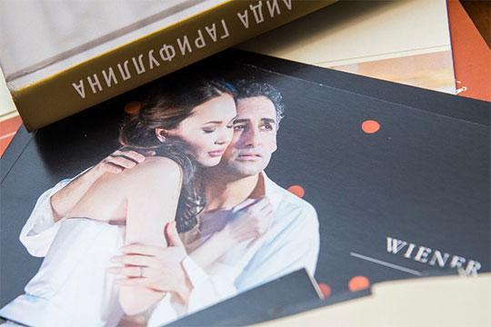 Рекламный буклет Венской Оперы