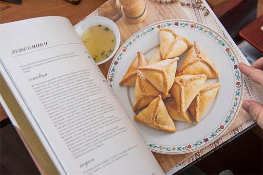 «Входе написания этой книги какие-то блюда яготовила впервый раз, ноони быливыбраныпостарым бабушкиным рецептам,что-то япривезла сгастролей»