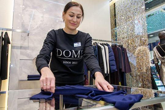 Церемония вручения призов проходила вмультибрендовом бутике женской одежды иаксессуаров DOMÉ, который выступил партнером проекта