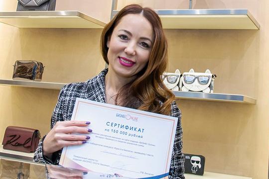 Эльмира Башкова: «Когда участвуешь вконкурсе красоты, тычувствуешь себя красивой женщиной, вспоминаешь про то, что тыкрасивая женщина»