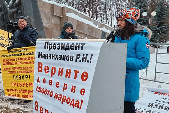Елена Косоурова