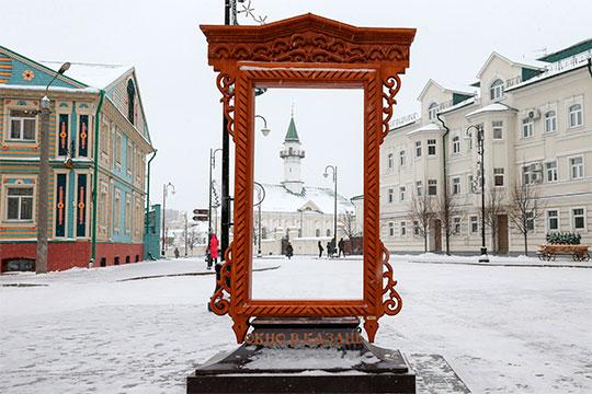 По Казани расставляют «окна»: новый арт-объект украсил Старо-Татарскую слободу
