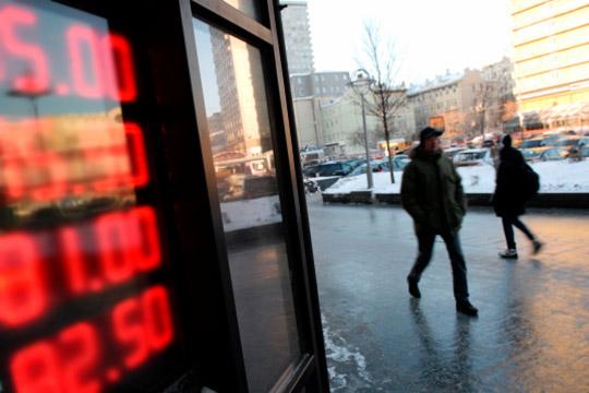 «Медвежье Рождество»: нефть пикирует вместе сроссийскими акциями