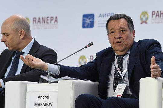 Андрей Макаровнеожиданно предложилпоговорить неоденьгах