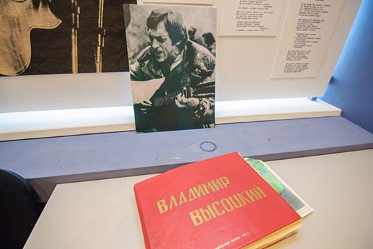 «Высоцкого действительно любили все, весь диапазон — от уголовника до академика, все его слушали, считали своим»