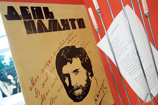 «ВБоровом Матюшино Высоцкий врубил скорость, гаишники понеслись заними»