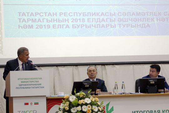 Подводя итоги, Минниханов отметил, что отрасль здравоохранения в республике не остается без внимания