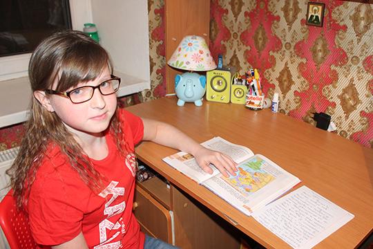 Вале Подгородовой из Казани 12 лет, у девочки сахарный диабет первого типа