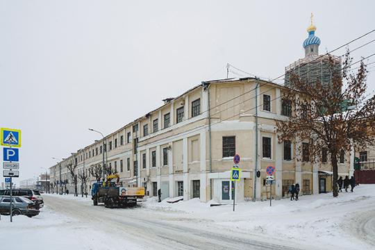 Стоимость трех зданий фабрики площадью 7847,9 кв.м. вместе сземельными участками составляет 97млн рублей