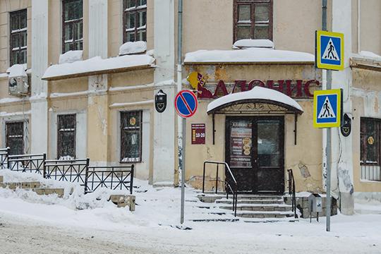 Здание бывшей швейной фабрики «Адонис», обанкротившейсякак часть империиРоберта Мусина, присмотрела для себя креативная татарская молодежь