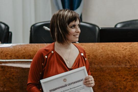 Альбина Нафигова