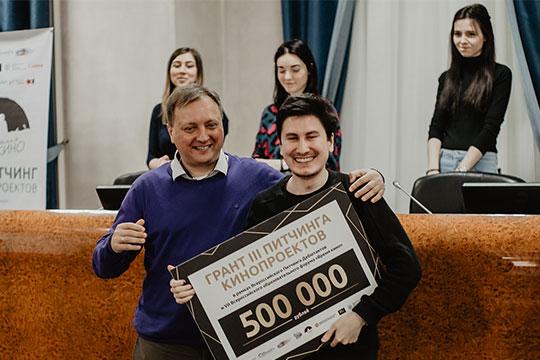 Лучшей короткометражкой была признана «Солдатская шапка», а Павел Москвин, кроме приза в30тыс. рублей, получил 500тыс. рублей назапуск проекта